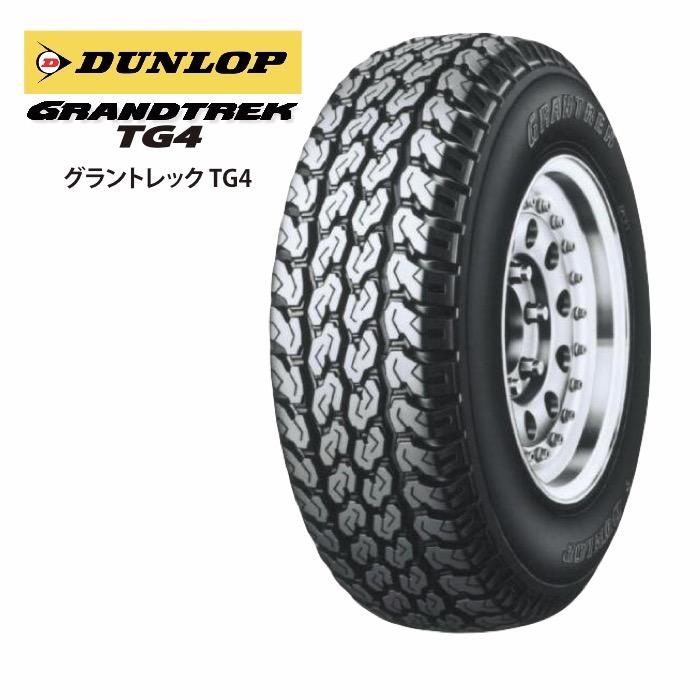 ダンロップ グラントレック TG4 195R15 8PR◆2本以上で送料無料 GRANDTREK バン/トラック用サマータイヤ