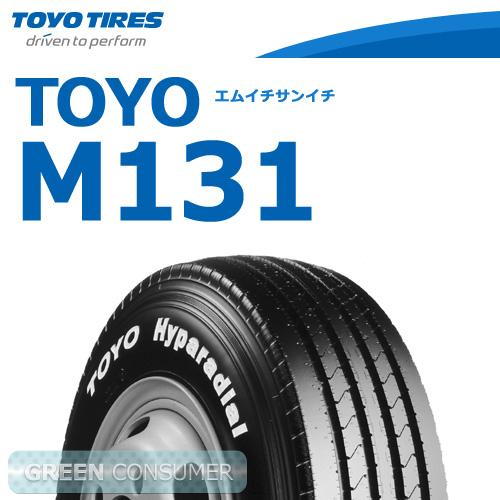 トーヨータイヤ M131 6.00R15 8PR チューブレス◆【送料無料】バン/トラック用サマータイヤ