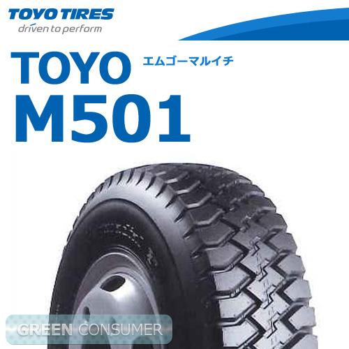 トーヨータイヤ M501 7.00R15 10PR チューブタイプ◆【送料無料】バン/トラック用サマータイヤ