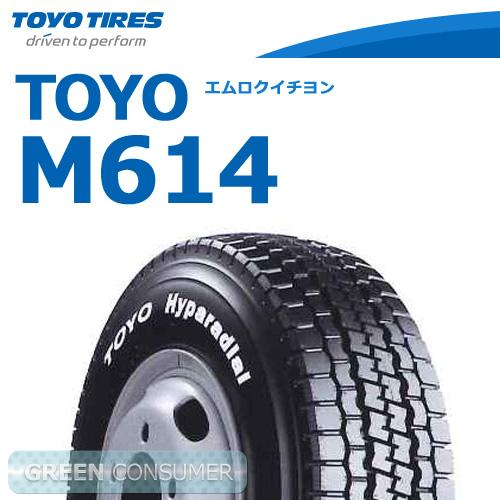 トーヨータイヤ M614 7.00R16 10PR チューブタイプ◆【送料無料】バン/トラック用サマータイヤ