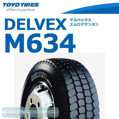 トーヨータイヤ デルベックス M634 205/60R17.5 111/109L◆【送料無料】DELVEX バン/トラック用サマータイヤ