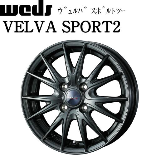 【2019年製】ブリヂストン W300 145R12 6PR&ヴェルバ スポルト2 4-12 4/100 +42◆バン/トラック用スタッドレスタイヤ