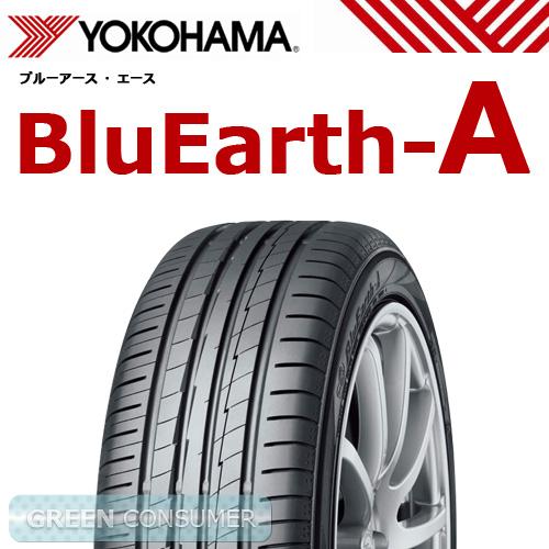 ヨコハマ ブルーアースエース AE50 275/35R19 100W XL◆【送料無料】BluEarth 普通車用サマ-タイヤ