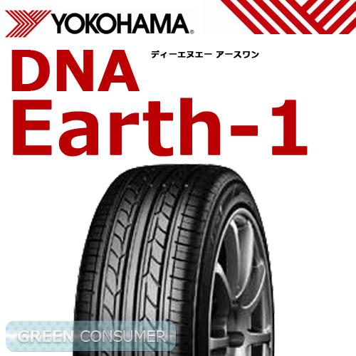 ヨコハマ DNA アースワン EP400 165/60R15 77H◆【送料無料】Earth1軽自動車用サマ-タイヤ
