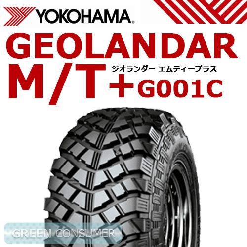 ヨコハマ ジオランダー M/T+ G001J 195R16C 104/102Q◆【送料無料】GEOLANDAR SUV/4X4用サマ-タイヤ