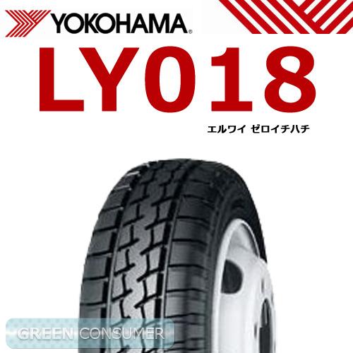 ヨコハマ LY018D 195/60R17.5 108/106L◆【送料無料】バン/トラック用サマ-タイヤ