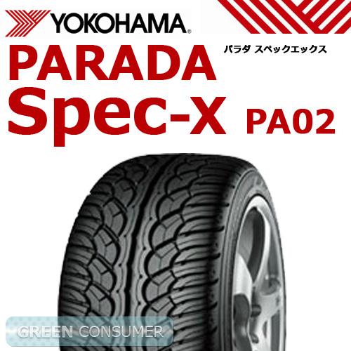 ヨコハマ パラダ スペックX PA02 255/50R20 109V RFD◆【送料無料】PARADA SPEC SUV/4X4用サマ-タイヤ