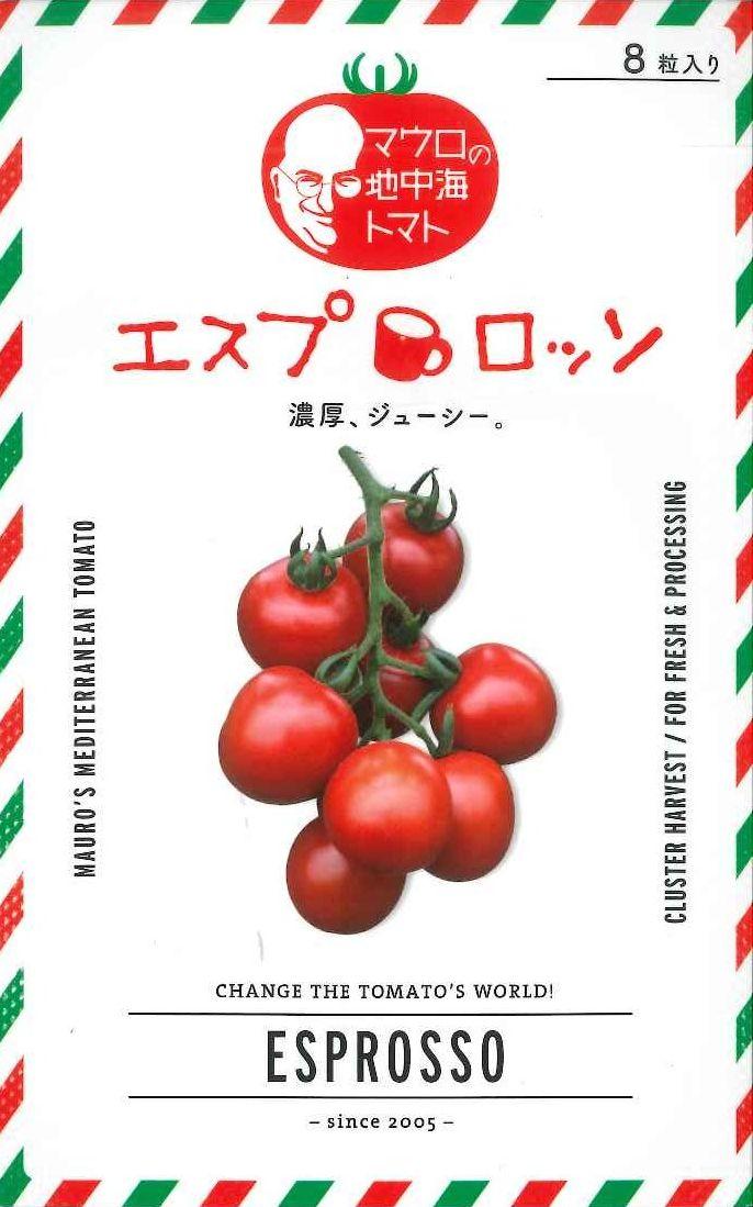 トマト パイオニアエコサイエンス エスプロッソ ミニトマト 1000粒