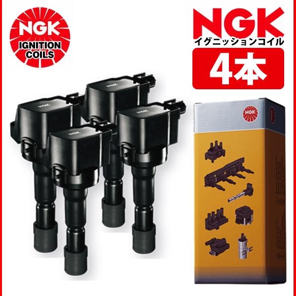 メーカー純正部品 送料無料 NGK イグニッションコイル コペン 高品質新品 19070-97206 4本 大好評です L880K U5248
