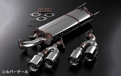 新規購入 【大型商品】【送料無料】 SilkBlaze シルクブレイズマフラー SB-EX-T-028 86コウキ ※SILKBLAZEエアロセンヨウ, ミヤギノク b647109d