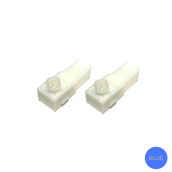 スーパーSALE セール期間限定 10%OFF メール便送料無料 LEDインナーランプ 高級品 クラウン マジェスタ URS20系 UZS20系 ブルー コンソール 2個セット 青 純正交換用 内装 イルミ LED フットランプ プレゼント グローブボックス
