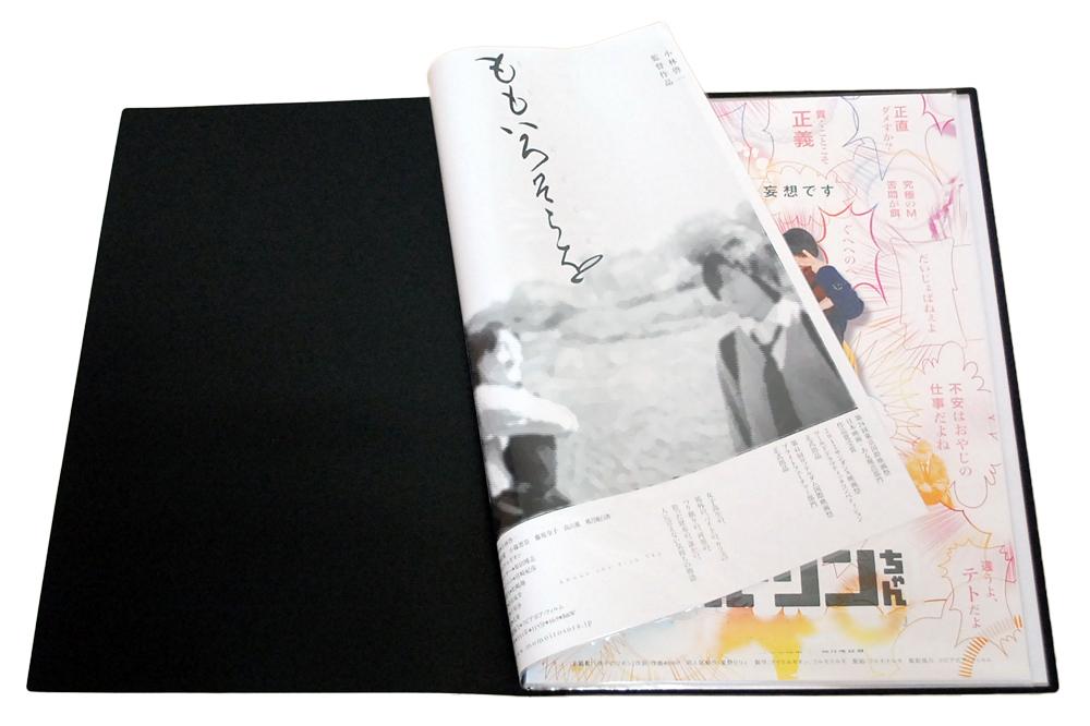 ■特価 B2サイズポスターやカレンダーの保存 収納に B2 ポスター クリア GWB2F-20 収納20枚 中紙 正規認証品 新規格 ファイル 新作 大人気 収納ケース付