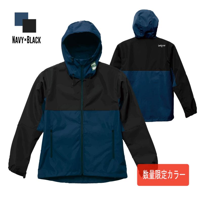【数量限定】ネイビー×ブラック シェルパーカーver.スイッチング(送料無料)