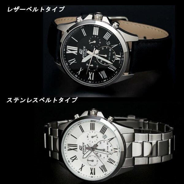ホワイト CASIO EDIFICE カシオ メンズ 腕時計 エディフィス クロノグラフ 本革 レア 海外限定モデル エディフィス 腕時計 ブラック