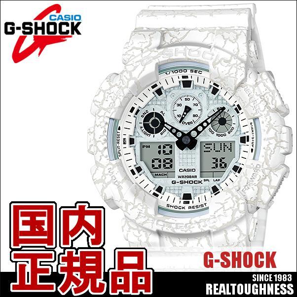 CASIO G-SHOCK ジーショック メンズ 腕時計 GA-100CG-7AJF クラックド パターン 白 ホワイト