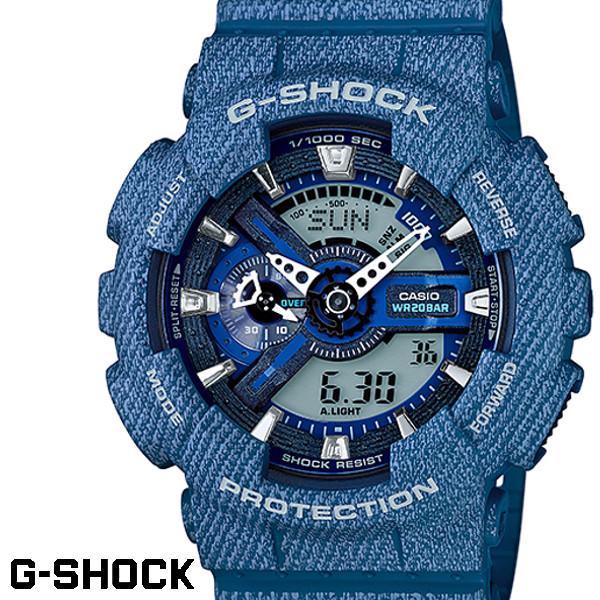 G-SHOCK CASIO 腕時計 GA-110DC-2A デニムカラー Gショック カシオ ジーショック ブルー うでどけい メンズ