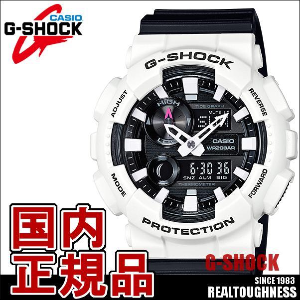 CASIO G-SHOCK ジーショック メンズ 腕時計 GAX-100B-7AJF G-LIDE ジーライド 白 ホワイト