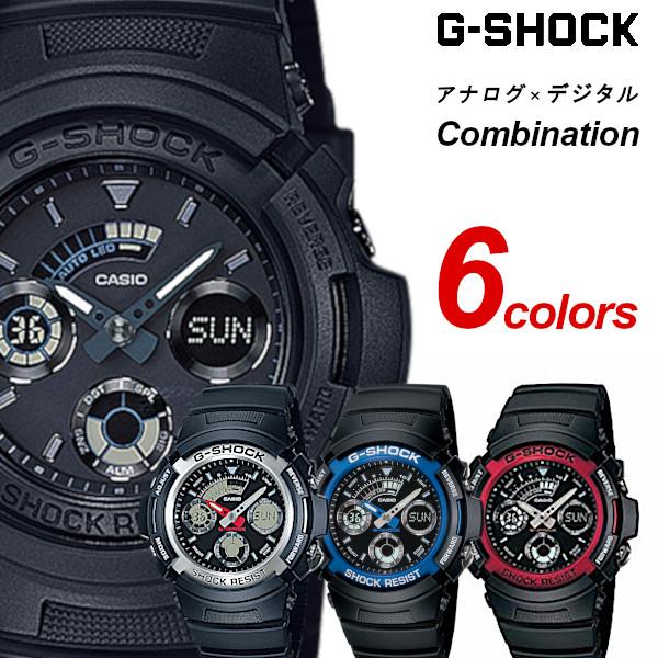 84860e864231 auc-gross  Casio men s watch fixed ultra popular model AW-591 MS-3 ...