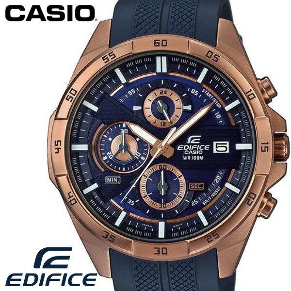 【店内全品ポイント2倍!!】CASIO カシオ EDIFICE エディフィス 腕時計 EFR-556PC-2A 海外 限定モデル ローズゴールド ネイビー ラバーベルト