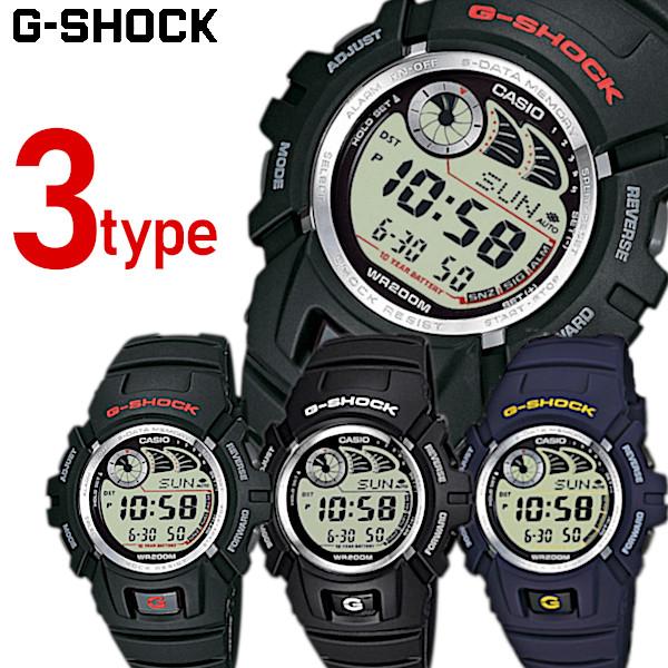 【あす楽】Eデーターメモリー機能 10年バッテリー搭載 G-SHOCK Gショック G-SHOCK ジーショック ブラック ネイビー グレー CASIO 腕時計 うでどけい メンズ 腕時計 レディース G-SHOCK G-2900F-1 G-2900F-2 G-2900F-8