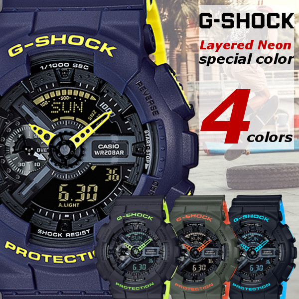 CASIO G-SHOCK ジーショック メンズ 腕時計 レイヤードネオンカラー Gショック GA-110LN