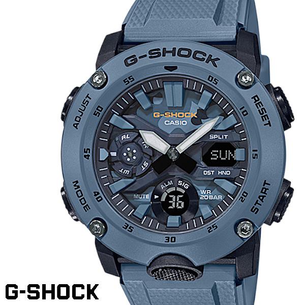 【店内全品ポイント2倍!!】CASIO G-SHOCK ジーショック メンズ 腕時計 GA-2000SU-2A カーボンコアガード構造 ブルー カモフラ