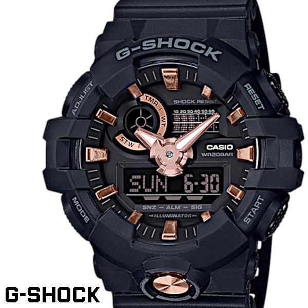 【店内全品ポイント2倍!!】CASIO G-SHOCK ジーショック メンズ 腕時計 GA-710B-1A4 ガリッシュカラー ブラック ローズゴールド カシオ