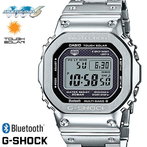 【店内全品ポイント2倍!!】G-SHOCK ジーショック 腕時計 うでどけい メンズ men's 電波ソーラー Bluetooth GMW-B5000D-1 デジタル メタル シルバー