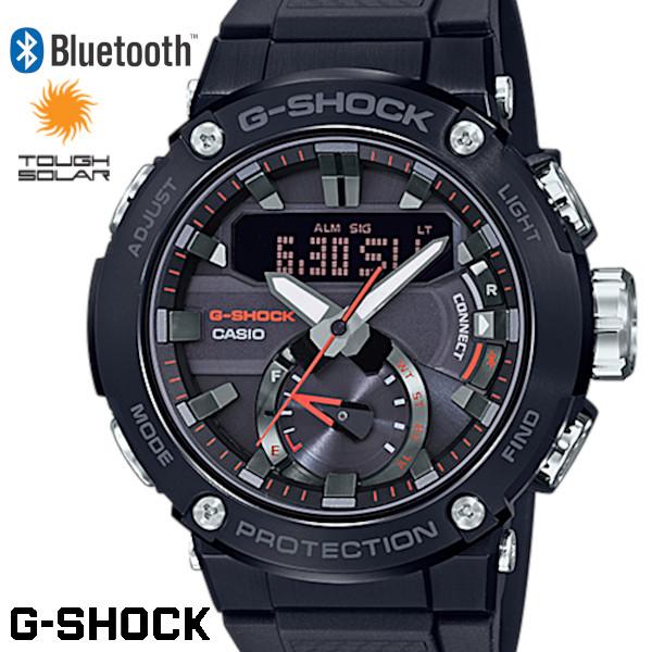 G-SHOCK ジーショック メンズ 腕時計 GST-B200B-1A タフソーラー Bluetooth カーボンコアガード構造 うでどけい G-STEEL