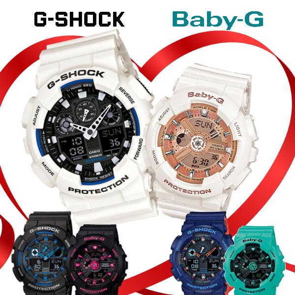 【選べる49パターン】ペアウォッチ G-SHOCK ジーショック BABY-G ベビージー メンズ レディース うでどけい 腕時計 ブラック 白 ホワイト クリスマス プレゼント G-SHOCK ブルー ブラック