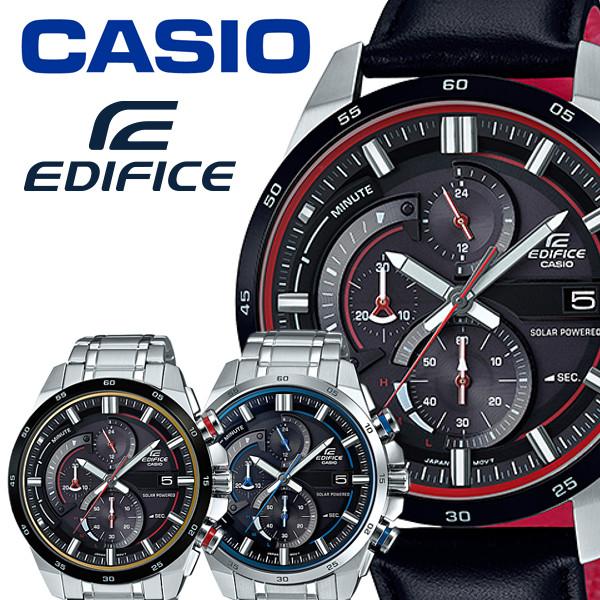【CASIO EDIFICE】タフソーラー搭載 カシオ エディフィス メンズ うでどけい 腕時計 エディフィス men's レザーベルト ステンレス クロノグラフ ブラック シルバー 100m防水