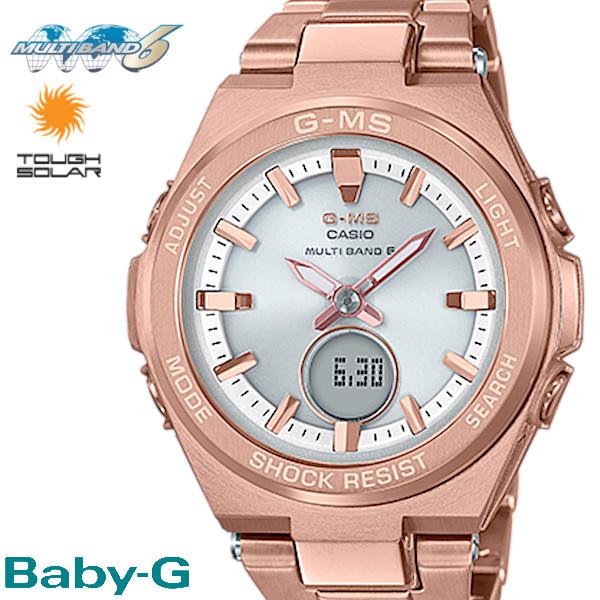 CASIO/BABY-G/カシオ ベビーG 腕時計 うでどけい 電波 ソーラー G-MS ジーミズ レディース LADIE'S MSG-W200DG-4AJF ピンクゴールド