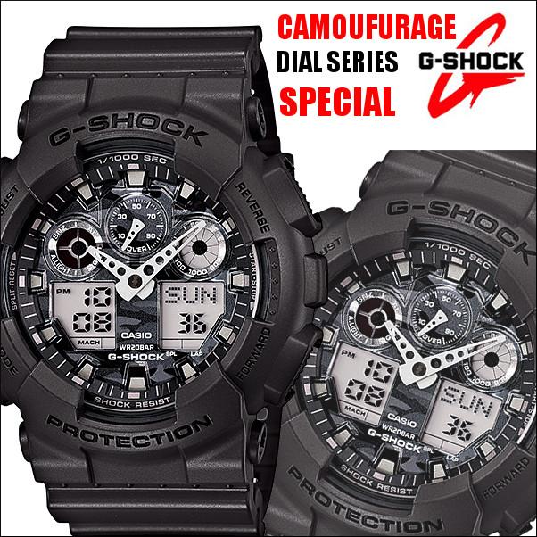 auc-gross  Move GA-100CF-8A watch arm f725128cbc63