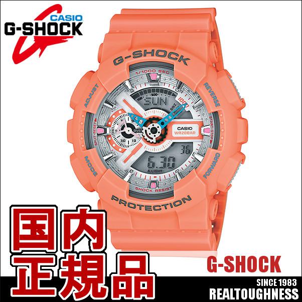 CASIO G-SHOCK ジーショック メンズ 腕時計 GA-110DN-4AJF DustyNeonSeries ダスティーネオンシリーズ オレンジ ネオンカラー