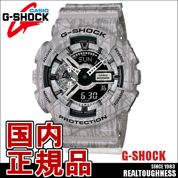 CASIO G-SHOCK ジーショック メンズ 腕時計 DW-GA-110SL-8AJF SlashPattemSeries スラッシュパターンシリーズ ホワイト