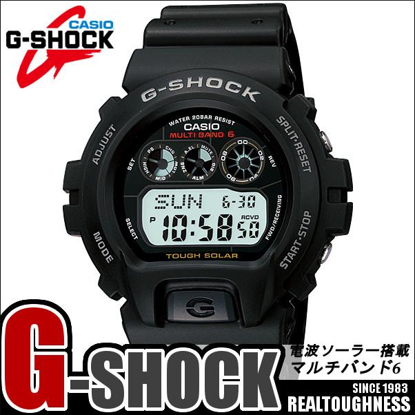 CASIO G-SHOCK メンズ 腕時計 Gショック 電波 ソーラー GW-6900-1 ブラック うでどけい g-shock ブラック G-SHOCK