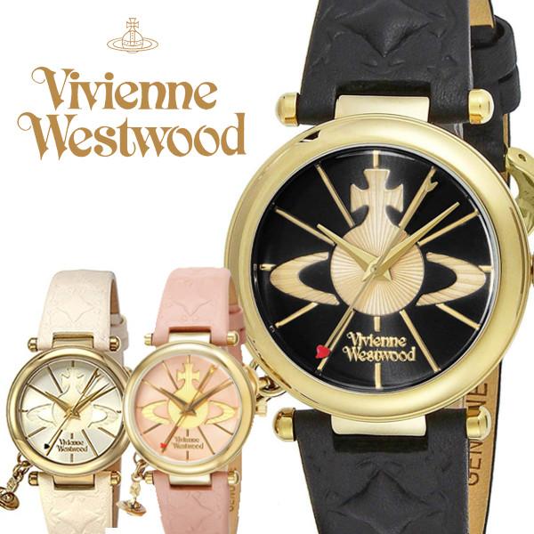 【店内全品ポイント2倍!!】【送料無料】ヴィヴィアンウエストウッド 腕時計 オーブチャーム付き ORB オーブ ブランド レディース VV006BKGD VV006PKPK VV006WHWH