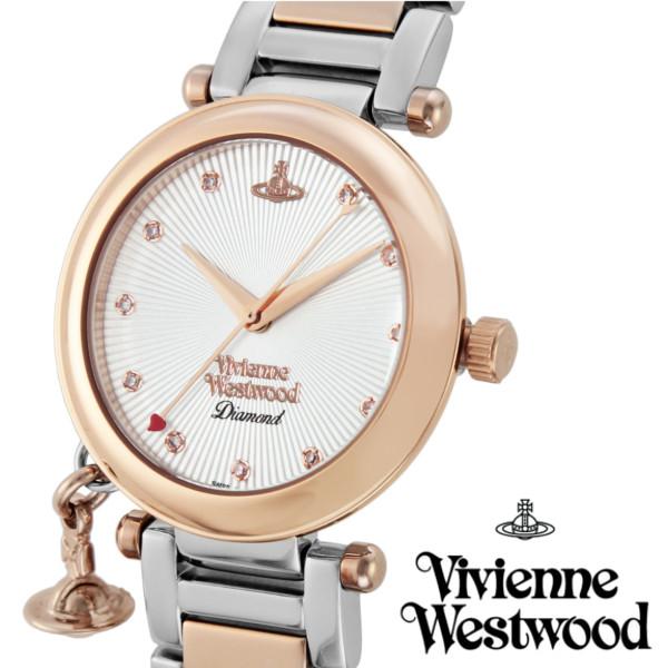 【送料無料】ヴィヴィアンウエストウッド 腕時計 オーブチャーム付き ORB POP オーブ ブランド レディース VV006SLRS シルバー