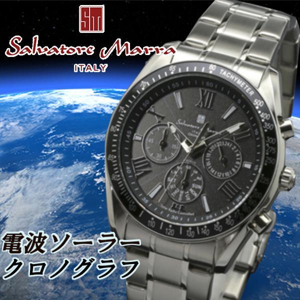 腕時計 メンズ サルバトーレマーラ 電波ソーラー クロノグラフ SALVATORE MARRA sm15116-ssbksv ブラック シルバー