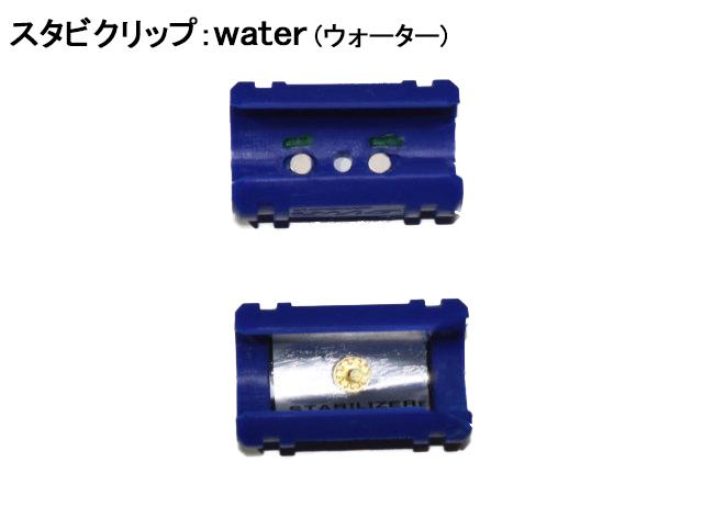 メーカー公式ショップ 水道各蛇口やお風呂給湯器に使い方次第でアイデア色々 簡単施工で性能改善 ご予約品 スタビクリップ:ウォーター