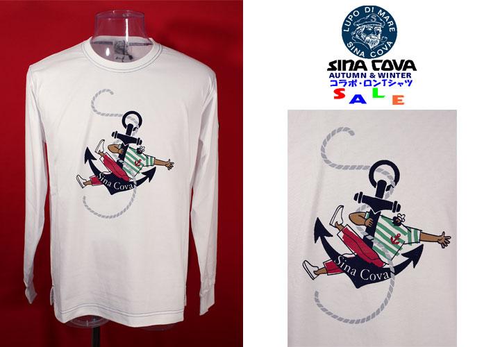 ★シナコバ<30%OFF・SINA COVA & Guest-One コラボTシャツ 限定品>秋冬長袖Tシャツ<LLサイズ>白-oh45