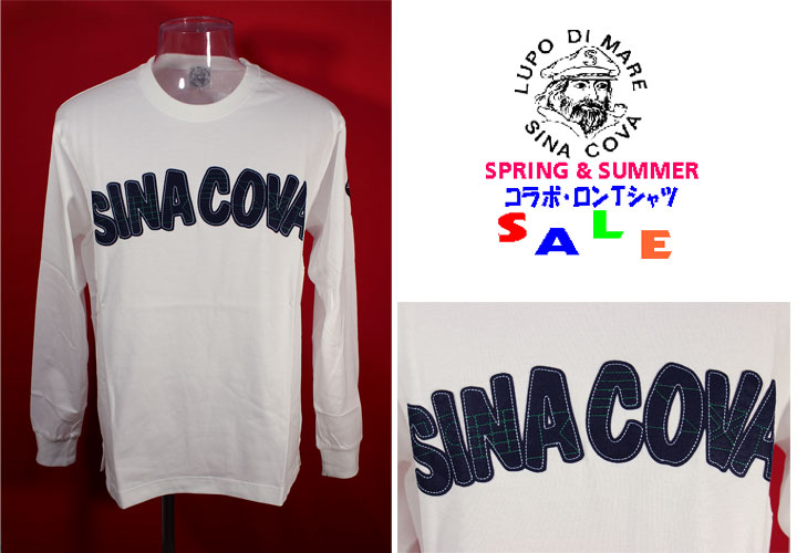 ★シナコバ<40%OFF・SINA COVA & Guest-One コラボTシャツ 限定品>春夏長袖Tシャツ<Lサイズ>白-ob82