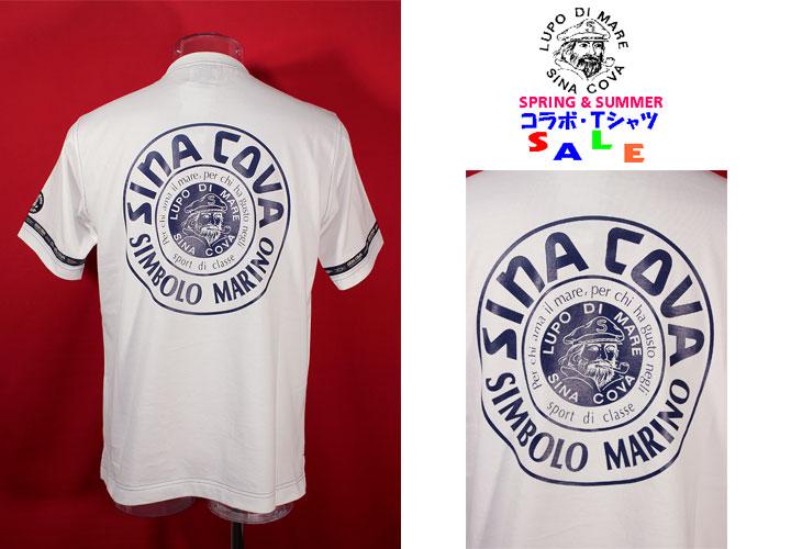 ★シナコバ<30%OFF・SINA COVA & Guest-One コラボTシャツ 限定品>春夏半袖Tシャツ<キングサイズ>白-oc53