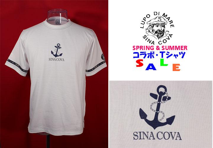★シナコバ<30%OFF・SINA COVA & Guest-One コラボTシャツ 限定品>春夏半袖Tシャツ<キングサイズ>白-oc85