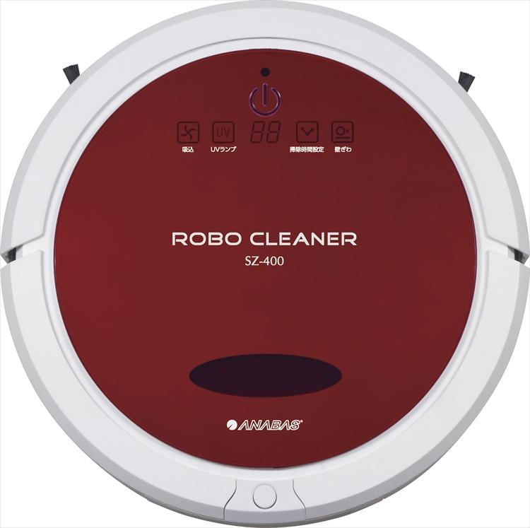ANABAS ロボクリーナー SZ-400【 畳 カーペット ホコリ ゴミ 掃除 そうじ クリーナー 家 お部屋 部屋 清潔 綺麗 除菌効果 吸引力】
