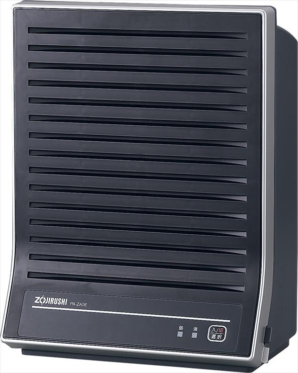 象印 空気清浄機 PA-ZA06-BA【 タバコのにおい お部屋 清潔 綺麗 強力脱臭 タバコの煙 フィルター 家電 クリーン】