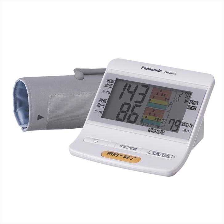 【送料無料】 パナソニック 上腕血圧計 EW-BU36(W) 血圧 上腕式 測定 健康 ヘルシー】