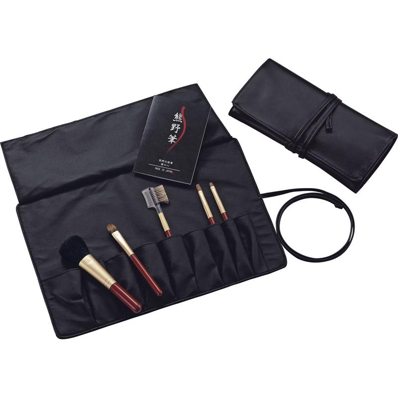【送料無料】 熊野化粧筆セット 筆の心 ブラシ専用ケース付 KFi-R105