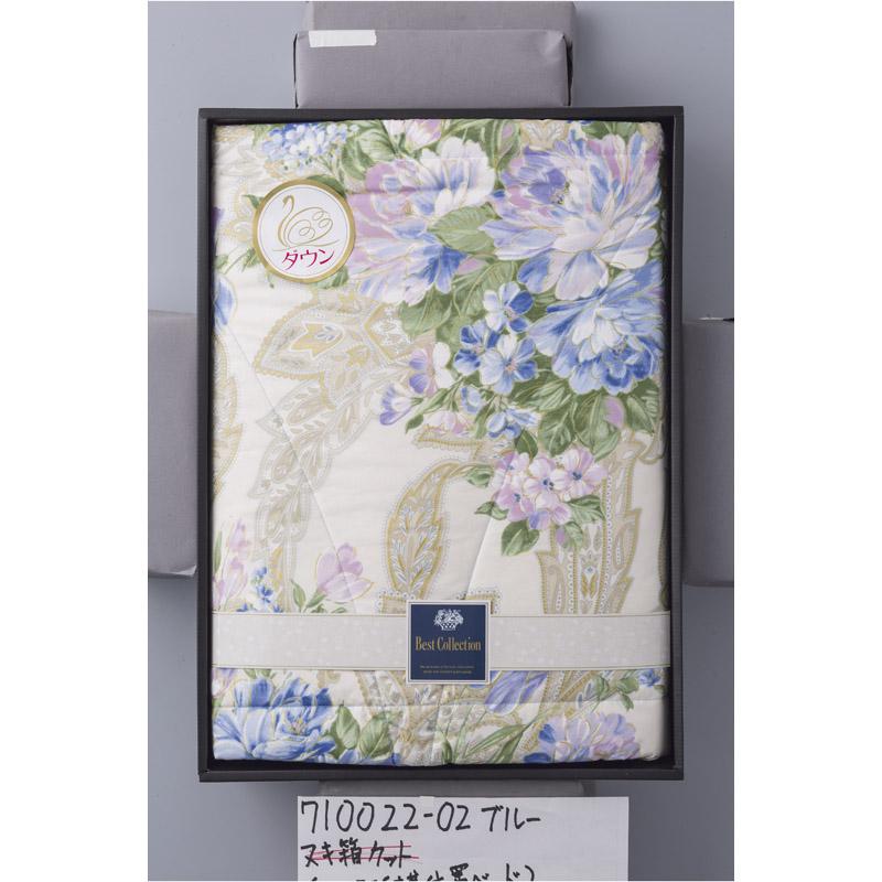 【送料無料】 日本製 羽毛合い掛け布団 ブルー BUF-1251