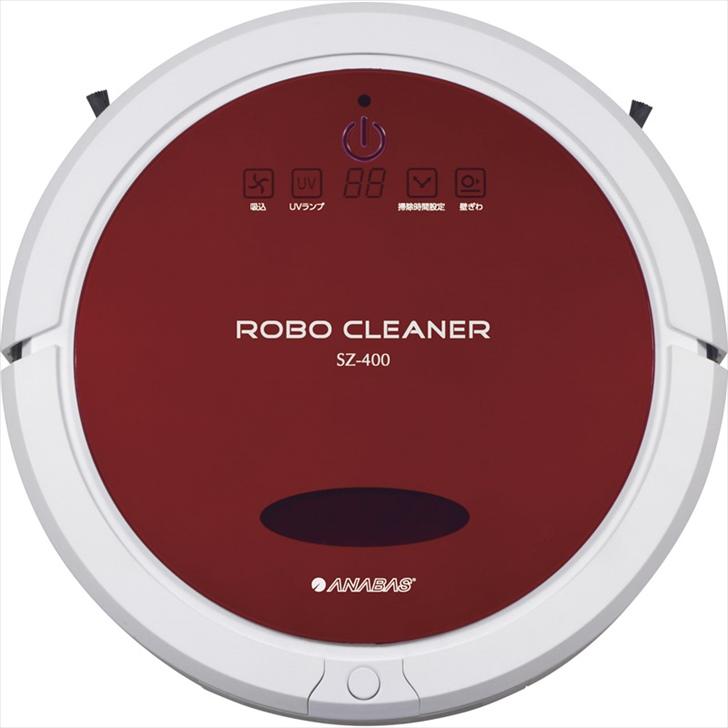 ANABAS ロボクリーナー SZ-400【お掃除ロボット 畳 カーペット フローリング じゅうたん 段差 リモコン 充電 掃除 ゴミ】